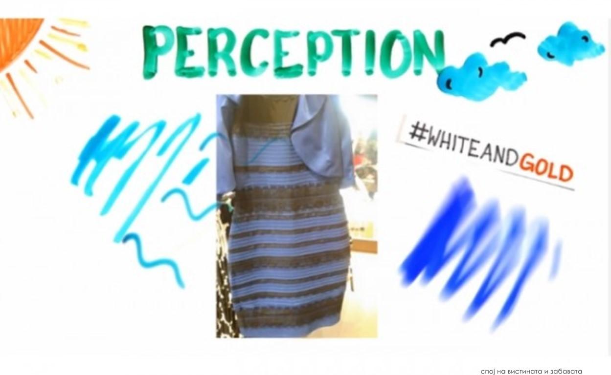 """ВИДЕО: Науката позади """"мистериозниот фустан"""" кој го збуни светот"""