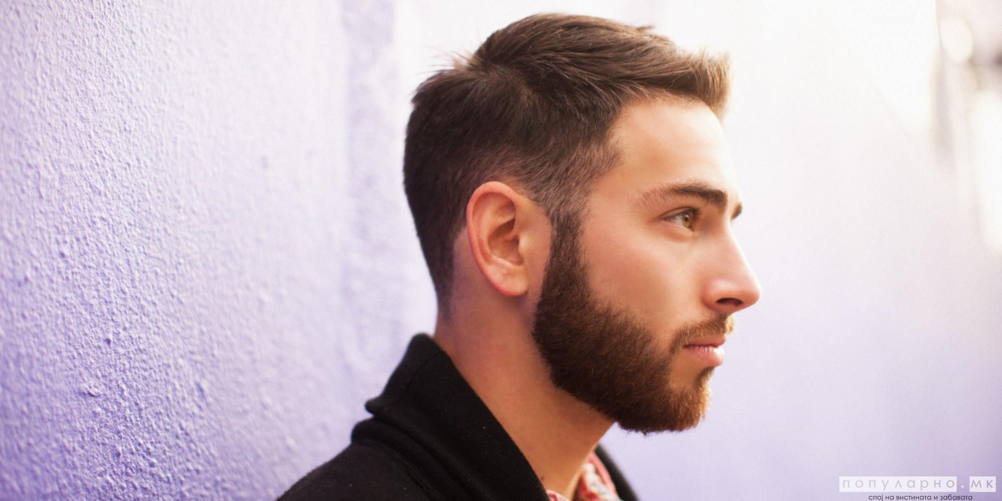 Зошто мажите пуштаат брада?