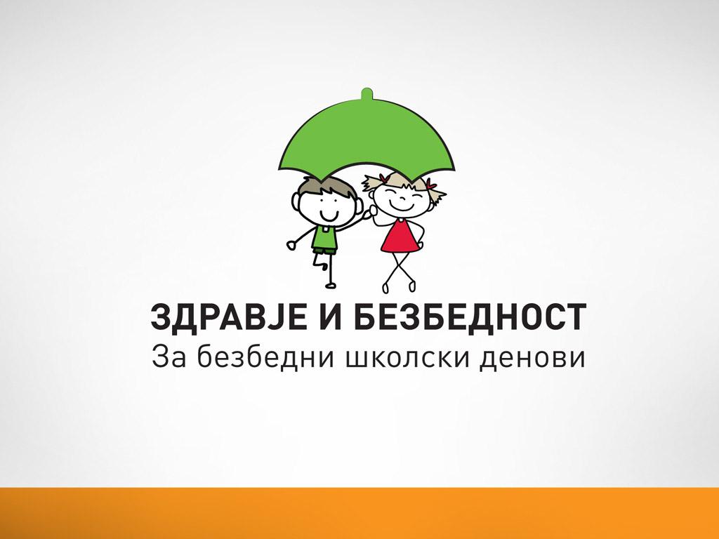 Пивара Скопје продолжува со едукација за здрави и безбедни школски денови