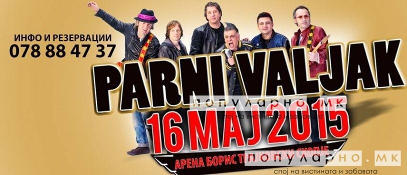 Парни Ваљак на 16 мај ќе ги потсети скопјани на вистинскиот балкански поп-рок