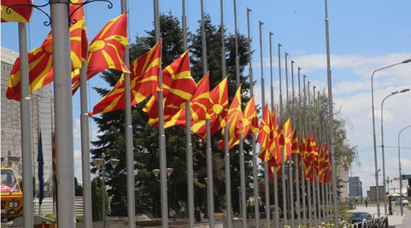 Дводневна жалост во Македонија