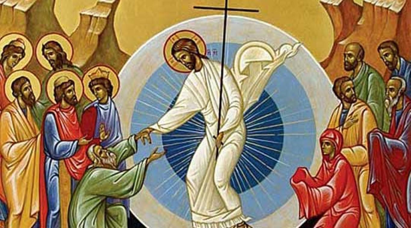 Света Педесетница - Духовден (Св. Троица)