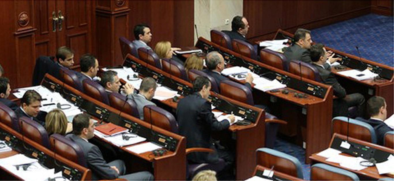 Собраниска седница за избор на нови министри за внатрешни и за транспорт
