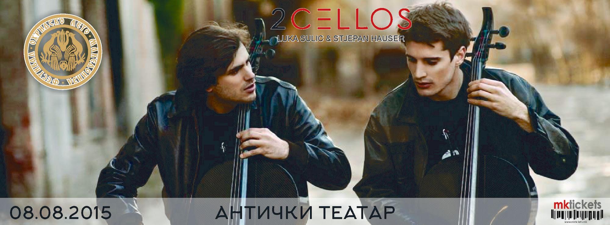 Светски познатите 2CELLOS на 8 август во Охрид!