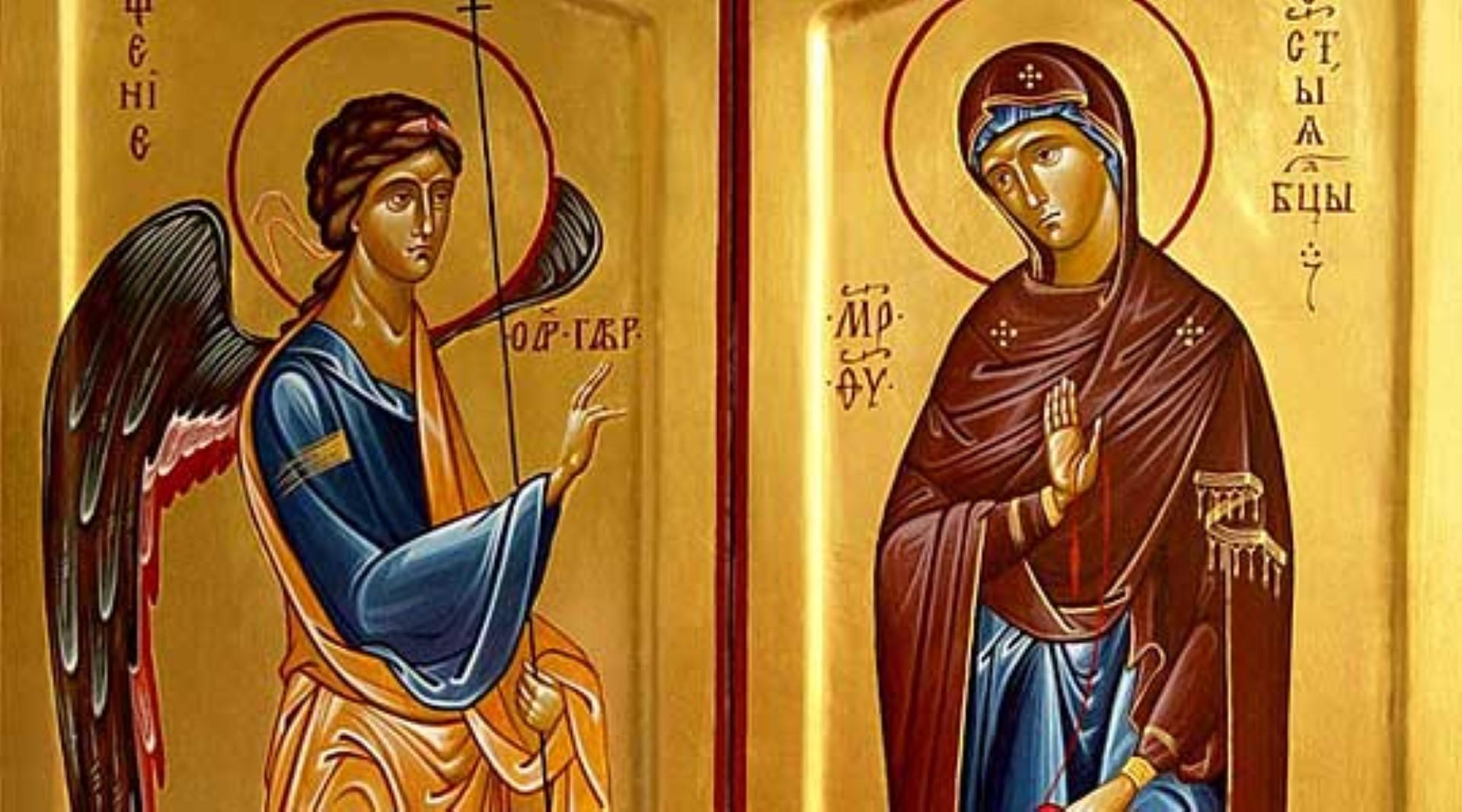 Св. Архангел Гаврил - големиот Господов гласник