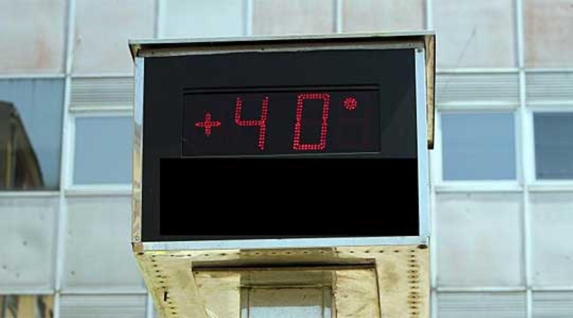ПЕКОЛНИ ТЕМПЕРАТУРИ: Во Скопје, Штип и Гевгелија најтопло со 40 степени