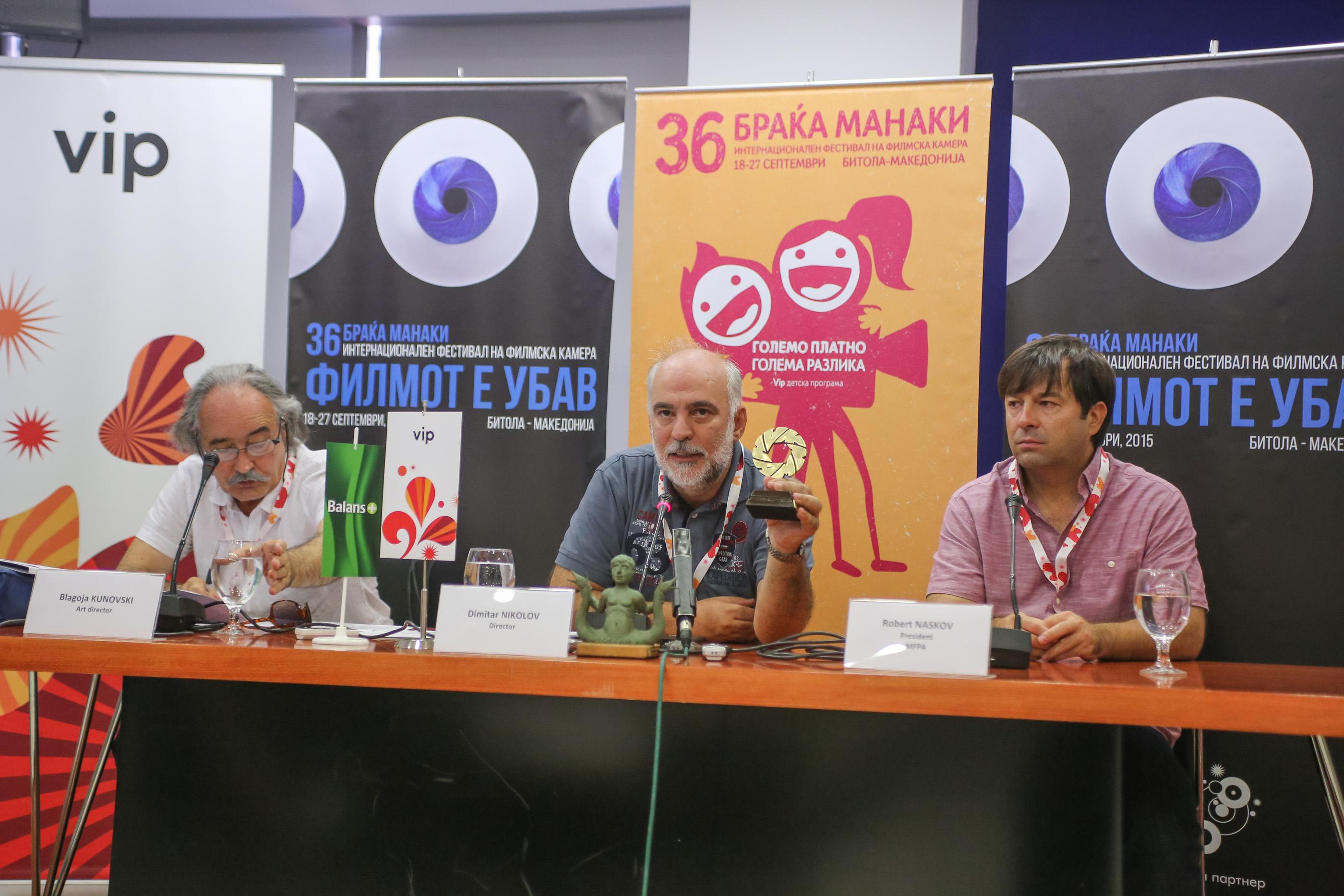 """Фестивалот """"Браќа Манаки"""" од 18 до 27 септември во Битола"""