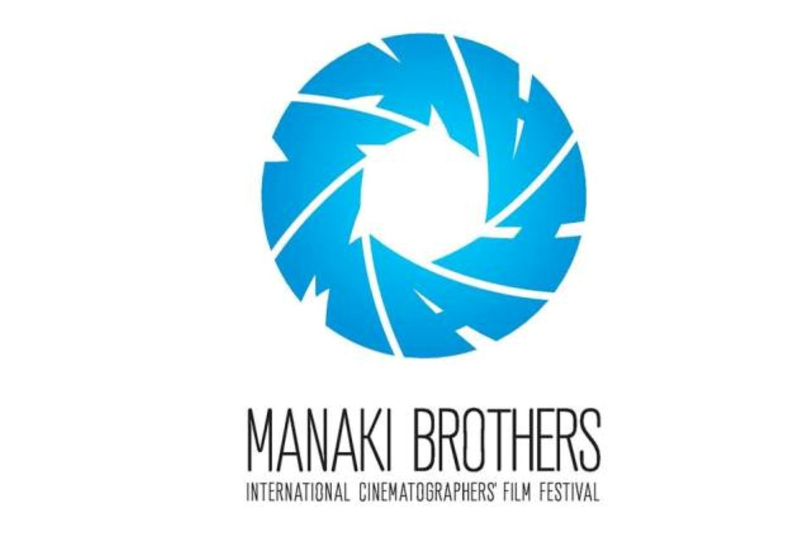 """Со светската премиера на филмот """"Лазар"""" вечерва започнува фестивалот """"Браќа Манаки"""" во Битола"""