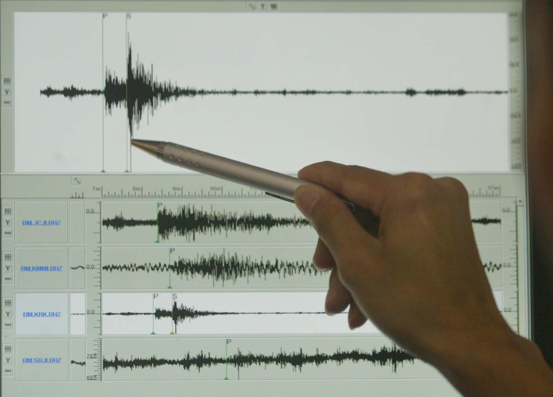 Умерен земјотрес на границата меѓу Словенија и Хрватска