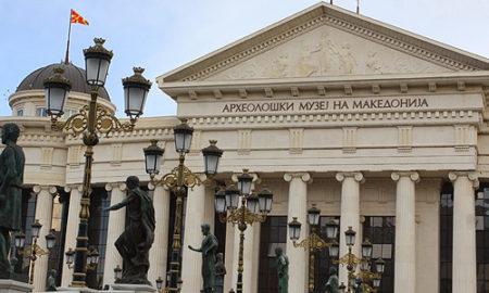 Археолошкиот и Музејот на македонската борба дел од Европската ноќ на музеите