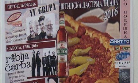 """Од 16 до 18 септември 10. """"Штипска пастрмалијада"""""""