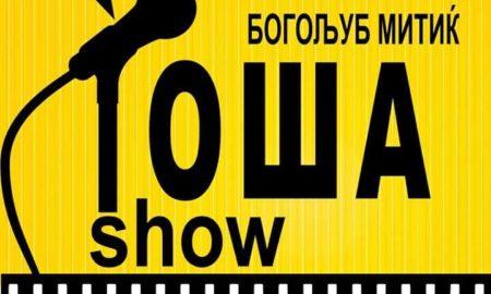 """СМЕЕЊЕ ДО СОЛЗИ СО ЃОША: За првпат во Македонија гостува феноменалното """"Ѓоша - шоу"""""""