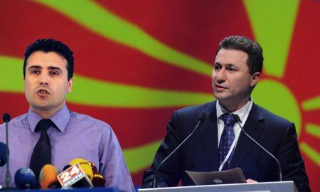 Почна кампањата за предвремните избори на 11 декември