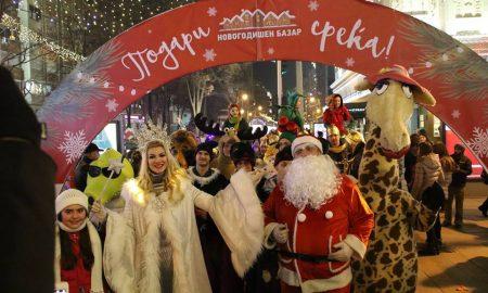 МНОГУ НАСМЕАНИ ЛИЦА: Новогодишна магија на празничниот базар во Скопје(ФОТОГАЛЕРИЈА)
