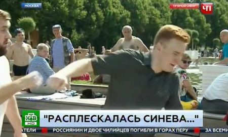 Руски новинар претепан за време на директно вклучување во програма (ВИДЕО)