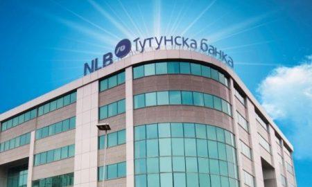 """Четворица обвинети за грабежот во """"Тутунска банка"""" признаа вина пред судот"""
