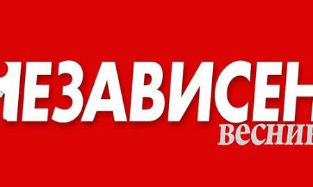 """Нов дневен весник во Македонија, """"Независен весник"""""""