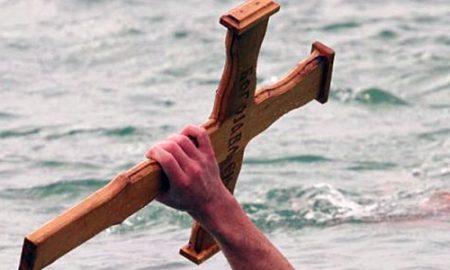 Богојавление Водици (19 јануари) неработен ден за граѓаните од православната вероисповед