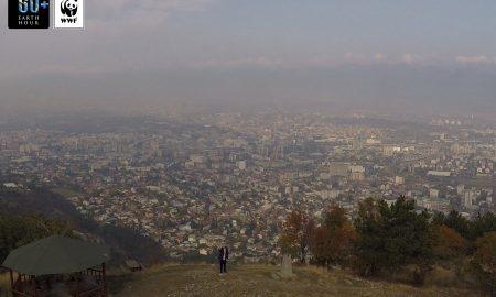 И Скопје дел од глобалниот видеоспот за Часот на планетата Земја (ВИДЕО)