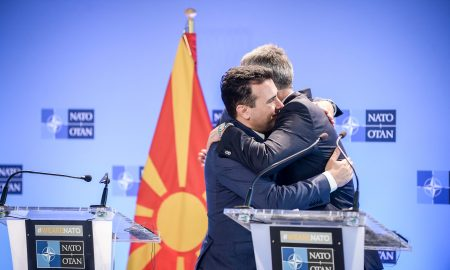 Вратата на НАТО отворена откако ќе се промени името