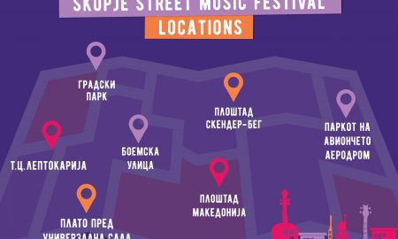 """""""Скопје Стрит Мјузик фестивал"""" ќе потсети дека добрата музика треба да е достапна за сите"""
