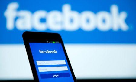 Протекоа лозинки за најавување на Фејсбук, цената изнесува 2,6 долари