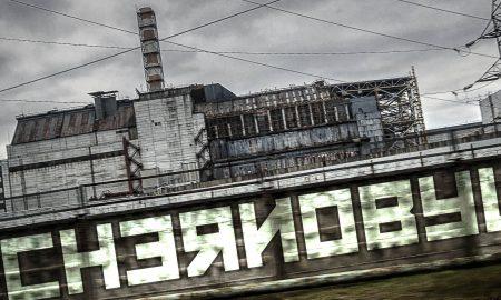 Чернобил повторно произведува струја