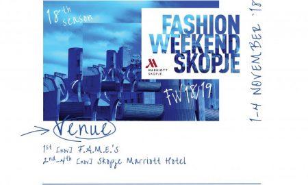 Најавено новото издание на Моден викенд Скопје