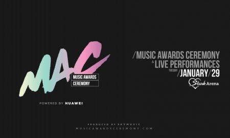 ГОЛЕМ СПЕКТАКЛ ОВАА ЗИМА: Прво доделување на регионални музички признанија
